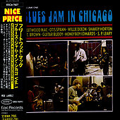 Fleetwood Mac: Blues Jam In Chicago V.1