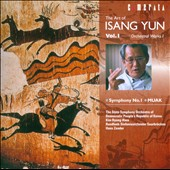 Isang Yun: The Art of Isang Yun, Vol. 1: Symphony no 1; Muak, Dance Fantasy / Zender