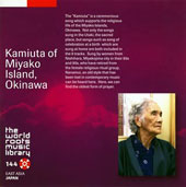 Various Artists: Kamiuta of Miyako Island Okinawa