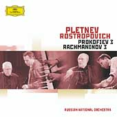 Prokofiev, Rachmaninov: Piano Concertos / Pletnev, etc