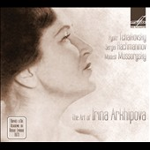 The Art of Irina Arkhipova - songs by Tchaikovsky, Rachmaninov & Mussorgsky (rec. 1973)