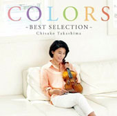 Colors: Best Selection [Limited Edition]