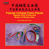 Popular Chinese Piano Pieces: Dances from China and Music of Wang Lisan