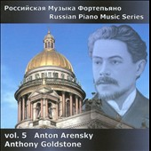 Russian Piano Music, Vol. 5: Anton Arensky