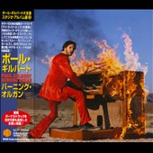 Paul Gilbert: Burning Organ [Japan Bonus Tracks]