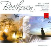 Beethoven Best Loved Piano Sonatas - Moonlight, Waldstein, Appassionata / Mikhail Pletnev