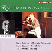 Rachmaninov: Complete Songs Vol 3 / Howard Shelley, et al
