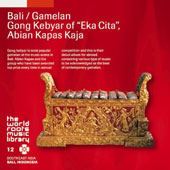 Various Artists: Bali/Gamelan Gong Kebyar of