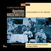 Apóstolos Hadzichrístos: Rembetika 6: Selected Recordings 1937-1953 [Box]
