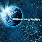 12 Days For a New Way: XXI Century: Fear of Silence [EP]