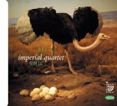 Imperial Quartet: Slim Fat [Digipak]