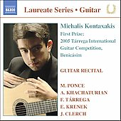 Laureate Series, Guitar - Michalis Kontaxakis