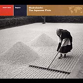 Various Artists: Explorer Series: Shakuhachi - Japanese Flute