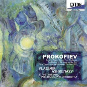 Prokofiev: Summer Night; Seven, They Are Seven; The Metting of the Volga and the Don; Etc.
