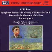 Chinese Composer Series - Zhu Jianer: Symphonic Fantasia