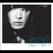 Kyoka: Is (Is Superpowered) [Digipak] *