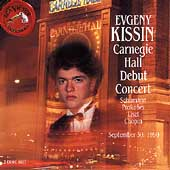 Evgeny Kissin - Carnegie Hall Debut Concert