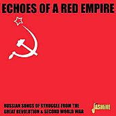 Soviet Army Ensemble: Echoes of a Red Empire