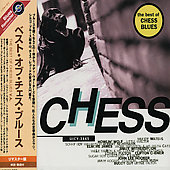 Various Artists: Best of Chess Blues [Universal] [Remaster]