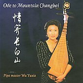 Wu Yuxia: Ode to Mountain Changbai