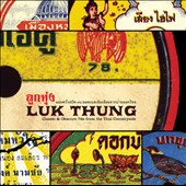 Various Artists: Luk Thung: Classic & Obscure 78s from the Thai Countryside [Digipak]