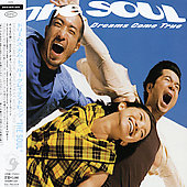 Dreams Come True: Greatest Hits: The Souls (Jpn)