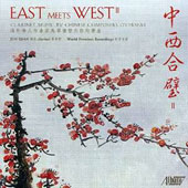 East Meets West II: Clarinet Music by Chinese Composers Overseas / Jun Qian, clarinet