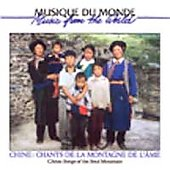 Various Artists: China: Chants De La Montagne De L'âme