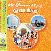 Original Soundtrack: Walt Disney World Resort In Florida (Official Album)