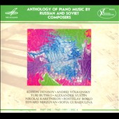 Anthology of Piano Music by Russian & Soviet Composers, Vol. 4 - works by Denisov, Volonsky, Butsko, Vustin, Karetnikov, Boiko et al. / Tikhon Khrennikov, Fikret Amirov, Yuri Favorin, Nikita Mdoyants: pianos