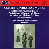 Chinese Music Series - Chinese Orchestral Works / Cao Peng