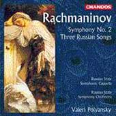Rachmaninov: Symphony no 2 / Polyansky, Russian State SO