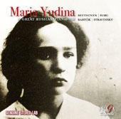Maria Yudina: 'A Great Russian Pianist' - Beethoven: