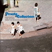Various Artists: Kev Beadle Presents... Private Collection, Vol. 2