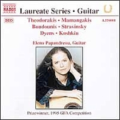Laureate Series, Guitar - Elena Papandreou