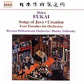 Fukai: Songs of Java, Creation, etc / Yablonsky, Russian PO