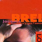 Jacques Brel: Quand on N'A Que l'Amour [3CD]