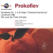 Prokofiev: Symphony no 1, Suites / Ozawa, Dutoit, Berlin PO
