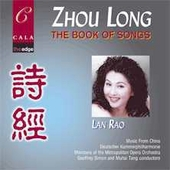 Zhou Long - The Book of Songs / Roa, Simon