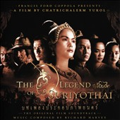 Richard Harvey (Gryphon): The Legend of Suriyothai [Original Film Music]