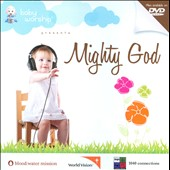 Star Smith: Mighty God