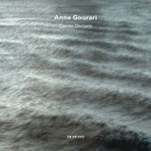 Anna Gourari: Canto Oscuro / J.S. Bach, Gubaidulina, Verlag and Hindemith / Anna Gourari, piano