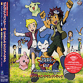 Original Soundtrack: Digimon Adventure, Vol. 2