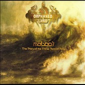 Orphaned Land: Mabool [10th Annniversary Edition]