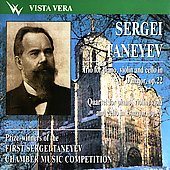 Prize Winners of the S. Taneyev Chamber Music Competition