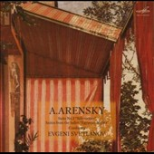 Arensky: Suite No. 2