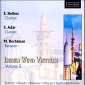 Israeli Wind Virtuosi, Vol. 5: Scarlatti, Haydn, Rameau, Mozart, Bach, Beethoven