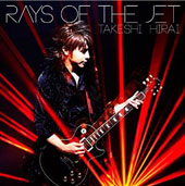 Takeshi Hirai: Rays of the Jet