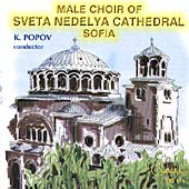 Dinev, Ippolitov-Ivanov, etc / Male Choir of Sveta Nedelya