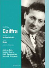 Classic Archive: Gyorgy Cziffra, Benno Moiseiwitsch, Jorge Bolet [DVD]